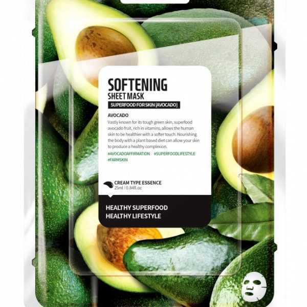 Masca faciala coreeana nutritiva de tip servetel cu avocado, Farm Skin