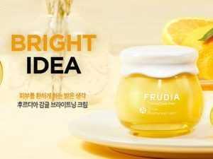 Crema de fata pentru luminozitate cu extract de citrice, Citrus Brightening Cream | Frudia